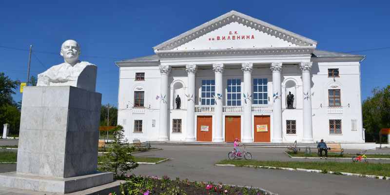 ДК им. В. И. Ленина