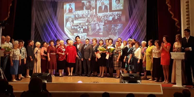 Гордость Красногорского-2017